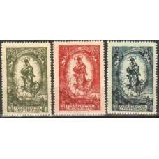 1920 Liechtenstein Michel 40-42* 9.00 €