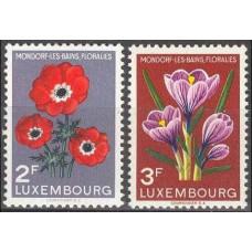 1956 Luxembourg Mi.547-548 Flowers 4,00 €