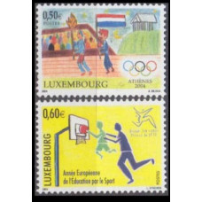 2004 Luxembourg Mi.1642-1643 2004 Olympic Athens 2,50