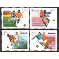1998 Macao Michel 972-75 1998 World championship on football of France 4.50 €
