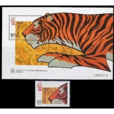 1998 Macao Mi.946+B10 Cats 5,80