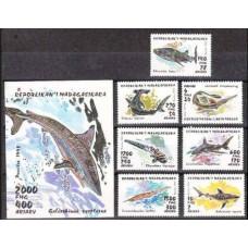 1993 Madagascar Mi.1527-1533+B210b Sea fauna 9,20 €