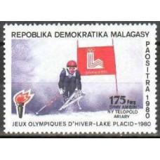 1981 Madagascar Michel 868 1980 Olympiad Lake Placid 1.70 €