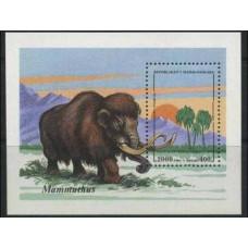 1994 Madagascar Mi.1682/B257 Dinosaurs 3,00 €