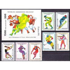 1991 Madagascar - Malagasy Mi.1338-1344+B174b 1992 Olympiad Albertvele 10,00 €