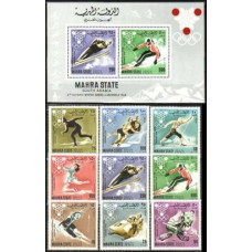 1967 Mahra State Mi.39-47+46-47/B4 1968 Olympiad Grenoble 22,50 €