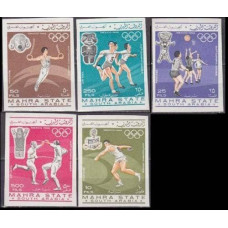 1967 Mahra State Mi.25-29b 1968 Olympic Mexico 10,00 €