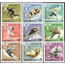 1967 Mahra State Mi.39-47 1968 Olympics Grenoble 7.50
