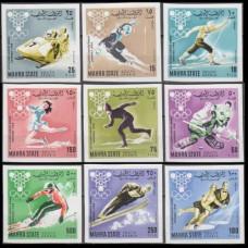 1967 Mahra State Mi.39-47b 1968 Olympics Grenoble 15,00