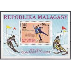 1975 Malagasy Michel 772/B9 1976 Olympiad Innsbruck 5.00 €