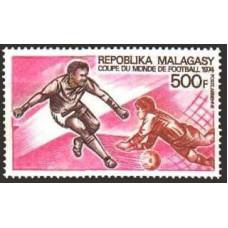 1973 Malagasy Michel 703 1974 World championship on football of Munchen 8.00 €