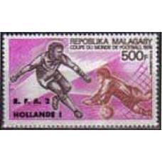 1974 Malagasy Michel 718 overprint -R.F.A-3 HOLLANDE-1 7.00 €