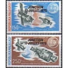 1975 Malagasy Michel 753-754 Overprint -JONCTION 17JUIL 1975 4.60 €