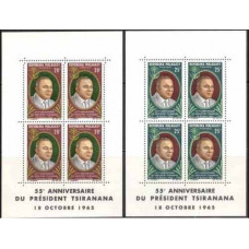1965 Malagasy Michel 538/B3-539/B4 3.40 €