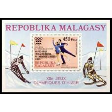 1976 Malagasy 807/B13 Overprint # 772/B9 6,00 €