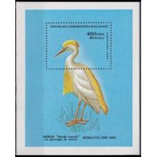 1987 Malagasy 1044/B36 Birds 5,00