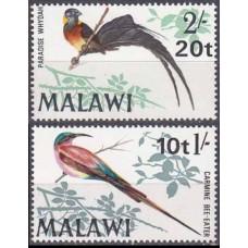 1970 Malawi Mi.132-133 Surcharge, = 1968 Birds 7,50 €