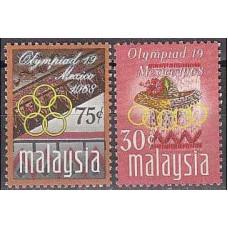 1968 Malaysia Michel 53-54 1968 Olympiad Mexiko 2.40 €