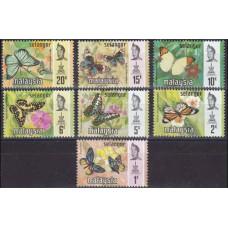 1971 Malaysia-Selangor Mi.105-111 I Butterflies 10,00 €