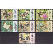 1971 Malaysia-Perak Mi.122-128 I Butterflies 11,00 €