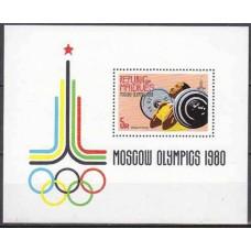 1980 Maldive Islands Mi.882/B66 1980 Olympiad Moskva 3,50 €