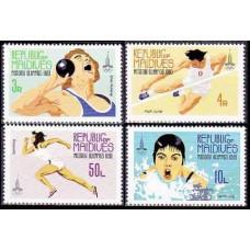 1980 Maldive Islands Mi.878-881 1980 Olympiad Moskva 4,60 €