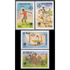 1988 Maldive Islands Mi.1307-1310 1988 Olympiad Seoul 6,50 €