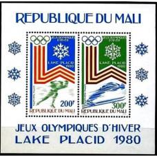 1980 Mali Mi.751-752/B12 1980 Olympiad Lake Placid 3.50 €