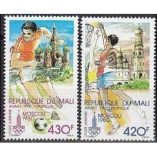 1979 Mali Michel 686-687 1980 Olympiad Moskva 5.00 €
