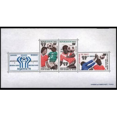 1978 Mali Mi.660-662/B11 1978 World championship on football of Argentina 6.50 €