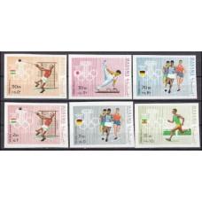 1969 Manama Mi.346-51b Olympiad Kamitet 9,00 €