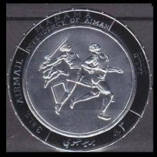 1968 Manama Mi.226silver 1968 Olympiad Mexiko