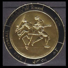 1968 Manama Mi.226gold 1968 Olympiad Mexiko