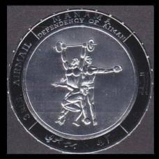 1968 Manama Mi.224silver 1968 Olympiad Mexiko