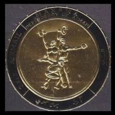 1968 Manama Mi.224gold 1968 Olympiad Mexiko