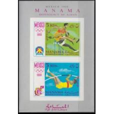 1968 Manama Mi.85-86/B5b 1968 Olympic Mexico 7,00 €
