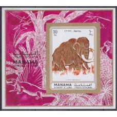 1971 Manama Mi.689/B135b Dinosaurs 14,00 €
