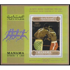 1971 Manama Mi.645/B131 Olympic Committee 6,50 €