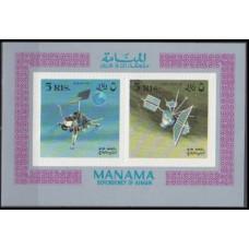 1968 Manama Mi.97-98/B8 Surveyor 7 / Explorer 14