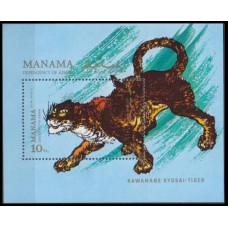 1971 Manama Mi.591/B126 Cats 8,50 €