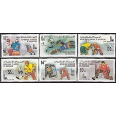 1979 Mauritania Michel 660-665 1980 Olympiad Lake Placid 13.00 €