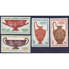 1964 Mauritania Michel 232-235 1964 Olympiad Tokio 7.50 €