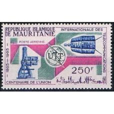 1965 Mauritania Mi.251 UIT