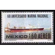 1977 Mexico Mi.1568 Ships 0,30