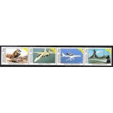 1991 Micronesia Mi.219-222strip Military engineering 3,40 €