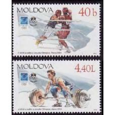 2004 Moldova Mi.495-496 2004 Olympiad Athens 4.00 €