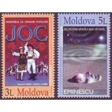 2003 Moldova Mi.463-464 Europa 7,00 €