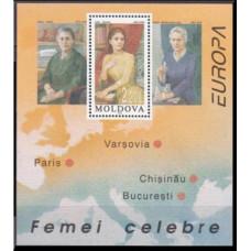 1995 Moldova Mi.212/B9 Europa 5,50 €