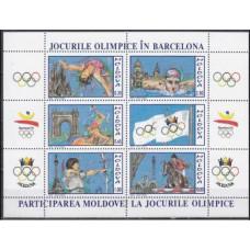 1992 Moldova Mi.26-30/B1 1992 Olympiad Barselona 4,00 €