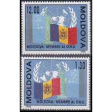 1992 Moldova Mi.39-40 Moldova's joining the UN 1,50 €